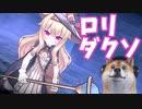 操作性バツグン!!魔法少女が跳ね回るTPSアクションソウルライクゲーム。|Little Witch Nobeta