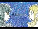 【UTAUオリジナル曲】Atlantis【ととりひなた】【ジレーネ】