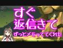 【朗報】ニコニコの楠栞桜の担当さん、有能だった