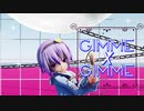 【MMD】古明地さとりで ~Gimme x Gimme~