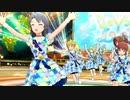 第236位:ミリシタ「Glow Map」13人ライブ