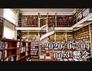 ショートサーキット出張版読み上げ動画5803