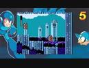 初見 ロックマン5 #3 クリスタルマン