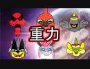 【特殊ファイアロー&ワルビアル】シングル重力パ-手描き=愛-p...