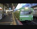 【まだ】奈良線103系京都発車(20200704)【乗れる】