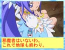 フィーリア王女とふたりはプリキュアSplash☆Star~939