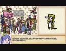 【ゆっくり】ざくざくアクターズ・解説プレイ63【biimシステム】