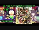 【劇場版オーズ】あつまれセイカのミニラジオ#36【ボイロラジオ】