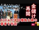 本日くぅちゃん、かえでちゃんは有給でお休みです。【江戸川 media lab】お笑い・面白い・楽しい・真面目な海外時事知的エンタメ