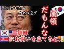なんのための訓練だよっ... 【江戸川 media lab】お笑い・面白い・楽しい・真面目な海外時事知的エンタメ