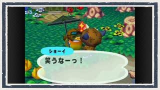 ◆どうぶつの森e+ 実況プレイ◆part210