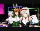 【COM3D2】ティファ アンナ フレデリカ DANCE【千年戦争アイギス】