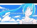 【平田翔】reincarnation/GEN526【UTAUカバー+ust配布】