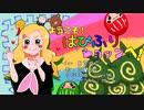 【花蘭るな】ようこそ!はぴふりショップへ!-for 東雲めぐ-【オリジナル】