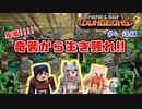 世にもカオスなマイクラダンジョン!#4 後編【Minecraft Dung...