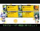 【キャラ解説動画】東北ずん子と学ぶボンバーガール達p@1【白】