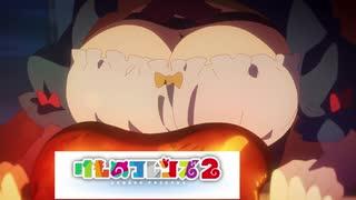 けものフレンズ2漫画版とアニメ比較12