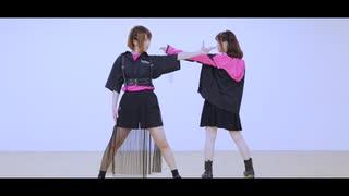 【リカ×かのこ】バイオレンストリガー【踊
