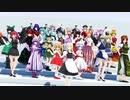 【東方MMD】魔理沙さんのクラブ=マジェスティ【再UP版】