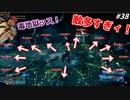 思春期のクラウドと行くFF7R #38【時間停止モノ男優 宝条の罠】