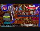 【SFC・ドラゴンクエスト3(Wii ドラクエ1・2・3版)】実況 #26 昔を思い出して頑張るぞ!~そして伝説へ……~【Part26】