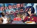 【闇のゲーム】青森決闘ツガルレインボー classic6