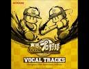 【パワプロ8】Little Soldier (ロングバージョン)【高音質】