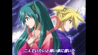 【初音ミクNT】Vega and Altair 2020【七