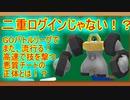 【ポケモンGO】GOバトルリーグのチートの正体!?高速で技を撃っていた方法とは!?