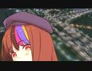 【Cities:Skylines】ちへいの都市07【ギャラ子・ヒメ・ミコト】