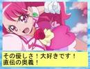 フィーリア王女とふたりはプリキュアSplash☆Star~940