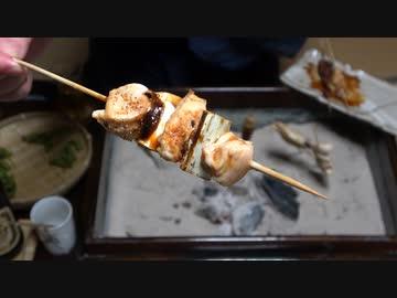枝豆 焼き鳥 ビール【長火鉢とおっさん164】