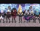 【MMD】「DA PUMP U S A x FF」モーション検証(東方女子)