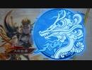 【三国志大戦】魔人さんと一緒 30『氷姫恥辱魔人vs晋5枚騎馬単万人之雄』