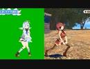 【3D】天音かなたのモノマネと本人の比較【マリン船長】