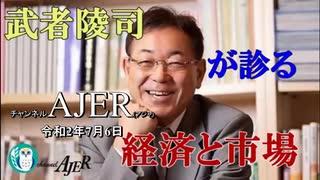 『香港の民主圧殺で米中対決決定的、鍵と