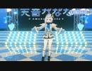 【天音かなた3D】祝PP天使3D化!歌偏【ホロライブ切り抜き】