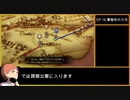【金鹿の学級】初見ルナティックの迷宮を踏破する EP.17 (1/)【ファイアーエムブレム風花雪月】【実況】