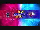 【Xチャレンジ】ステージ2-3 ハード クリアー