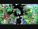 伝説のポケモンの中で最強を決めるー結果発表ー #21【ポケモンUSUM】