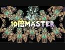 【VOICEROID実況】10倍Master #END【Terraria】