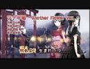 【ニコカラ】ツナギ蝶- Another Flower ver. -【Vocal Cut】