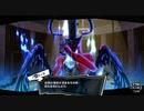 【プレイ動画】全力で楽しむペルソナ5ザ・ロイヤル Part20