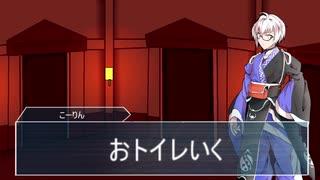 【16a猫狼⇒信】ボイロゆっくり人狼【二日