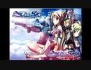 2009年11月27日 ゲーム バルドスカイ(Dive2) OP 「jiha...