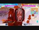 【三国志大戦6】コモン単楊儀ワラvs叛意号令【七陣】