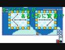 【スーパーマリオメーカー2 】あるゲームをモチーフにしたコースに大満足!!