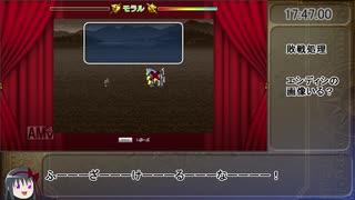 ロマサガ3 リマスター版 マスコン神王教団