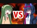 クズん子VS電撃魔術師
