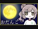 鈴木牧場13【CeVIO実況】